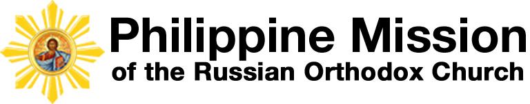 Philippine Mission