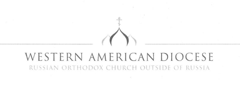 Father Silouan released to Metropolitan Hilarion