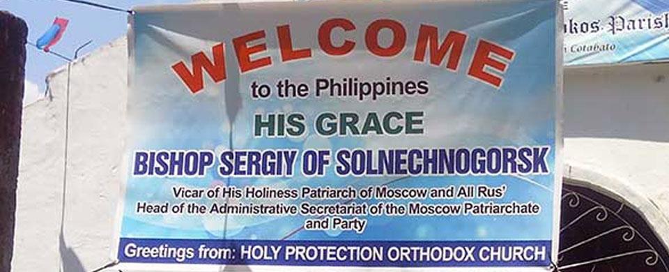 Welcoming Bishop Sergey